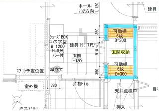 20140919102306_00001.jpg